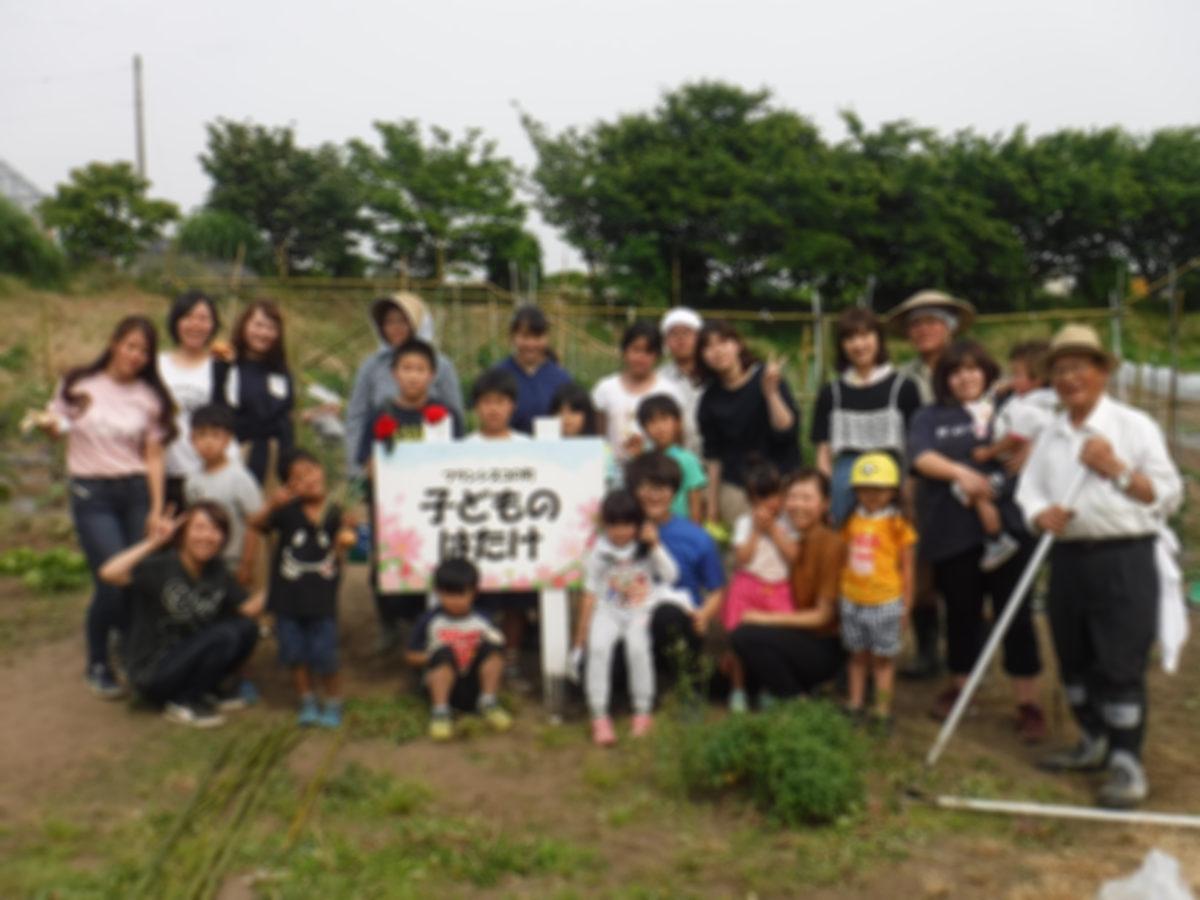 野菜作り教室開催