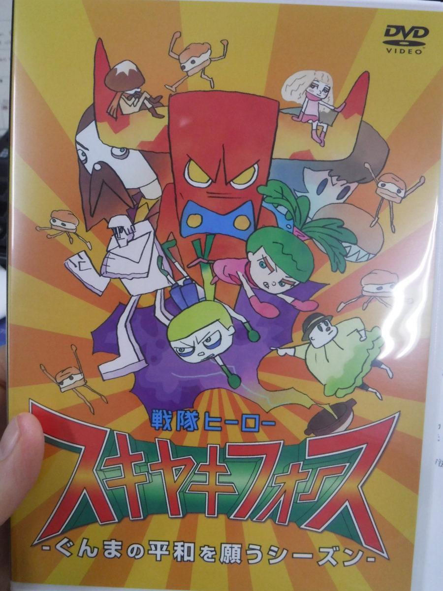 DVDの寄贈